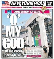 The Greek temple at Obama's coronation was designed to project a particular image, the image of a type of savior. Grandiose to those with eyes to see, but effective to those who saw Obama as a savior.