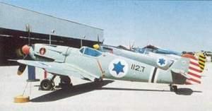 Israeli ME-109