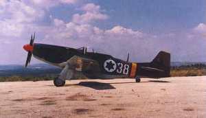 Israeli P-51 Mustang