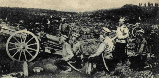 Czarist Russian Artiillery