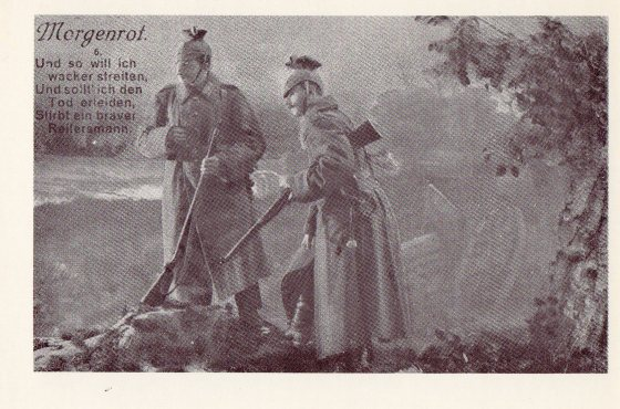 WW1GermanPostcard2